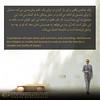 gentleman5 (Hacoupianinc) Tags: هاکوپیان ایران برند فشن مرد خانم بانو همسر hacoupian iran iranian brand fashion design classic suits husband wife