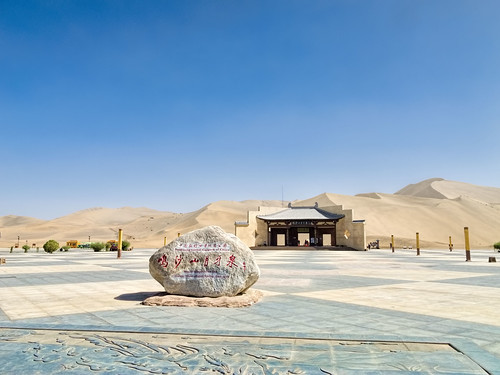 20160509_China_6200 Dunhuang sRGB