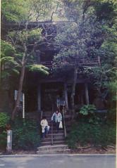 Photo1476788425086_inner_483-78-727-78-483-430-727-430 (r_o_k2) Tags: photomyne saitama