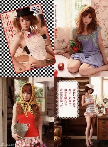 中川翔子 画像25