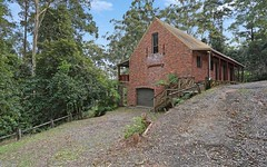 50 Tuckers Rock Rd, Repton NSW