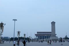 IMG_3625 () Tags: china   beijing  tiananmensquare