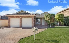 12 Wyattville Drive, West Hoxton NSW
