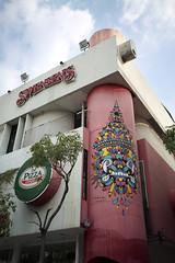 Kruella D'Enfer, Siam Square