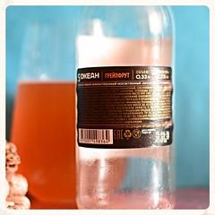 DSC_1352 (mucmepukc) Tags: beer bottle