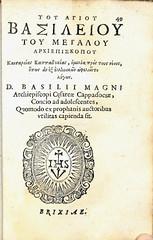 Basil-Title page 2-1585 (melindahayes) Tags: 1585 br65b33g821585 basilsaintbishopofcaesarea touagioubasileiou sabbiovincenzo octavoformat greek