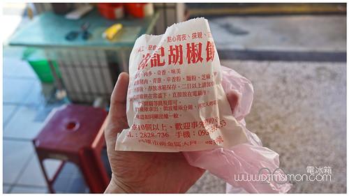 胡椒餅05.jpg