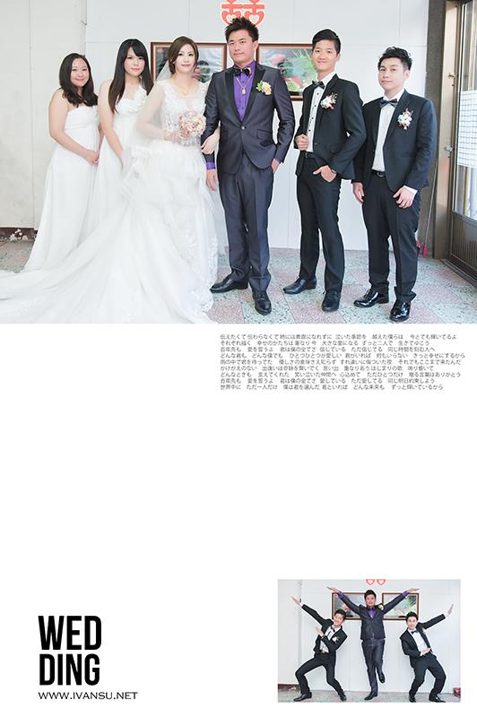 29734350815 9f019c24b7 o - [台中婚攝] 婚禮紀錄@全台大飯店  杰翰 & 奕均