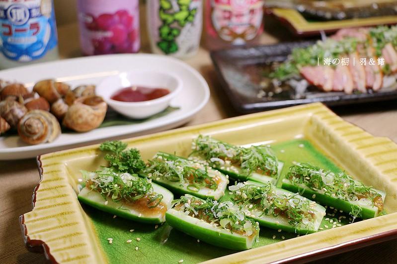 海之櫥北投日本料理083