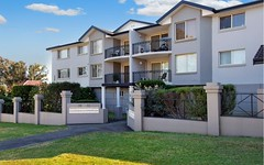 8/19-21 Thurston Street, Penrith NSW