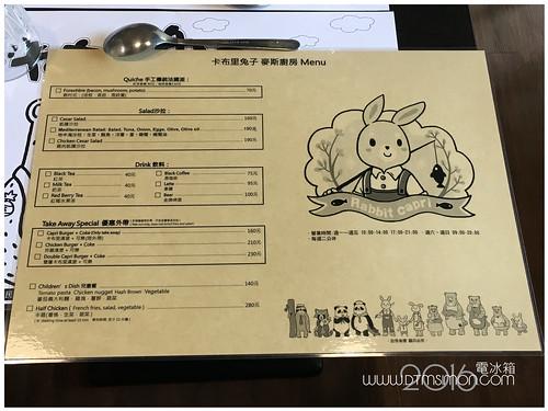 卡布里兔子麥斯廚房08.jpg