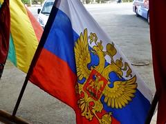 Parada camino a Varadero, Cuba (RiveraNotario) Tags: cuba flags banderas russia rusia elpeñón paradorelpeñón riveranotario