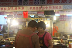_24 (Taiwan's Riccardo) Tags: color digital 50mm taiwan evil fixed ricoh f12  gxr  canonlens a12mmount