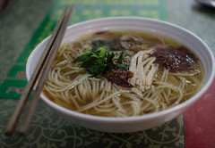 Noodles (ivaren) Tags: china travel travelling ex canon dc 14 culture sigma tokina made anthropology 30mm 600d socialanthropology 1116mm