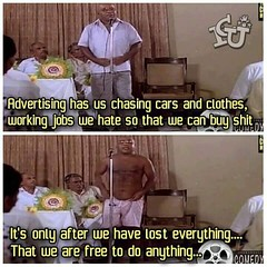 The first rule of Fight Club is: You do not talk about Fight Club B| #icuchalu #movies Credits: Joy Mathew ICU (chaluunion) Tags: icu icuchalu internationalchaluunion chaluunion