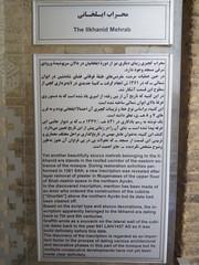 IMG_20150420_154442 (Sasha India) Tags: iran irn esfahan isfahan