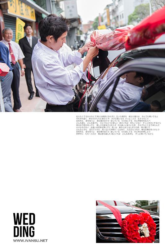 29443177670 a033cd1ebb o - [台中婚攝] 婚禮攝影@君庭婚宴莊園 宗霖 & 盈琦