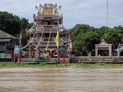 IMG_20160908_095941 (geraldm1) Tags: thailand bangkok tropics tropical asia thai chaophrayariver