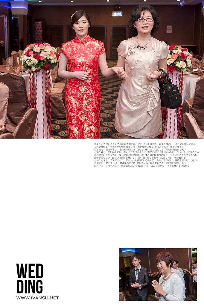 29699270146 f88bf83d8f o - [婚攝] 婚禮攝影@大和屋 律宏 & 蕙如
