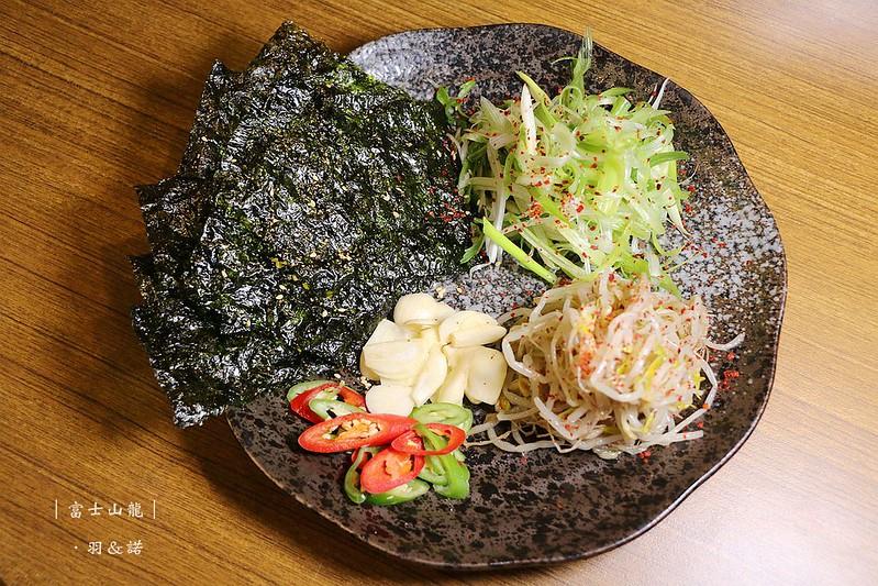 東區燒肉富士山龍040