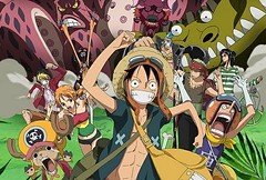 One Piece Strong World ดูเมะวันพีชครั้งแรก