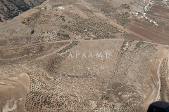 Wadi Rayyan/Wadi Yabis Area (APAAME) Tags: oblique scannedfromnegative aerialarchaeology aerialphotography middleeast airphoto archaeology ancienthistory
