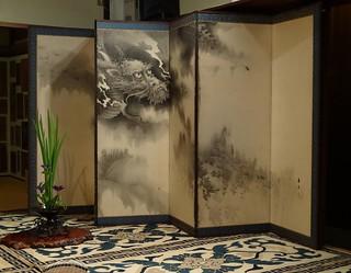 Dragon Screen Yoiyoi-Yama