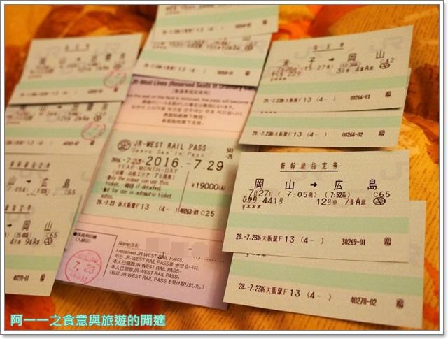 JR山陽&山陰鐵路周遊券pass.日本岡山旅遊image021
