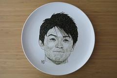 kohei uchimura (pedalstrike) Tags: goat koheiuchimura nori seaweed foodart gymnast japanese rio2016