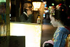 Kyoto (AdrienG.) Tags: gion maiko geisha kyoto 京都 japon japan 日本国 nikon ニコン d700 nikkor 24 70 f28 afs 祇園 舞妓 芸者 geiko 芸妓