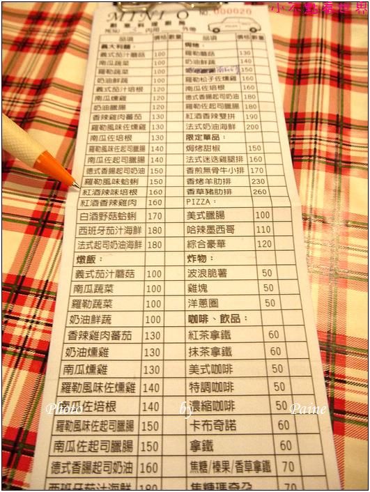 中壢中原mini-o (42).JPG