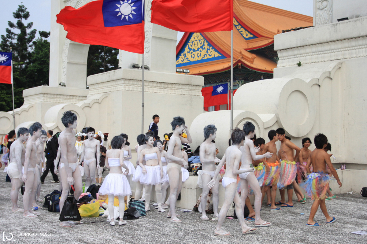 2009世界夢想嘉年華