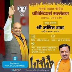 Social Media Volunteer Conference (spsinghbaghel) Tags: bjp uttar pradesh up election 2017 leaders vote for join sp singh baghel firozabad recent news