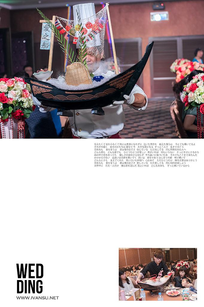 29734920085 6b72b931ac o - [婚攝] 婚禮攝影@大和屋 律宏 & 蕙如