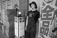 Yokosuka 160919 (Taro Jimkisbea) Tags: yokosuka street ricoh grd4 grdigitaliv
