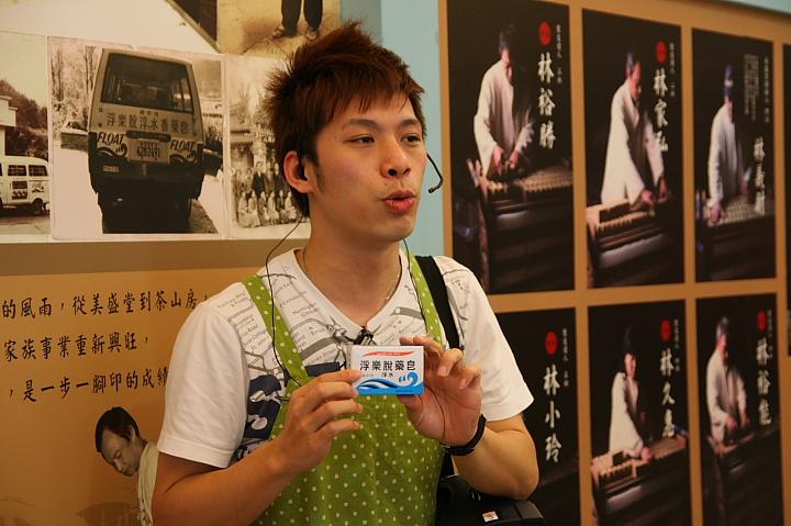 三峽茶山房肥皂文化體驗館觀光工廠0028