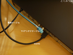 ブルーレイレコーダー 画像44