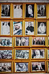 Random (    , ) Tags: old history frames nikon 85mm pic khalifa hh hamad d3 doha qatar  fram      qtr       ameera   q6r   amoora          blinkagain