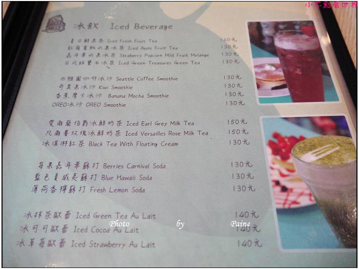 中壢Holiday cafe (53).JPG