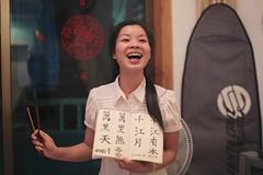 fiona (JesseWarren) Tags: china girls friends home laughing sigma guangdong surfboard shenzhen fiona calligraphy 30mm primelens 50d shenzhenguangdongchina