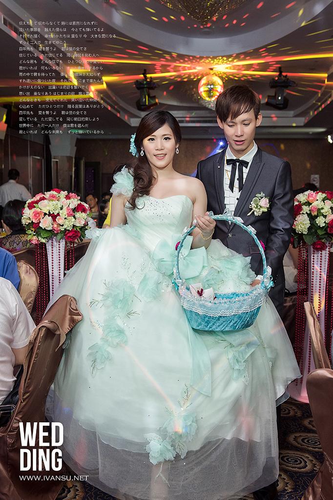 29653468511 aef7640617 o - [婚攝] 婚禮攝影@大和屋 律宏 & 蕙如