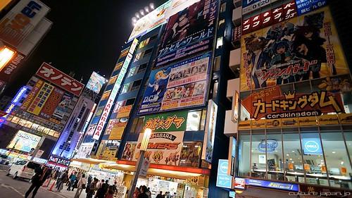 Akihabara Blog