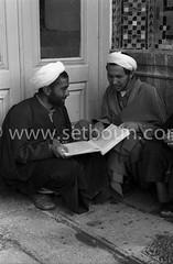 Iran - 23/03/1979 -  Qom holy city of islam shia /// Qom ville sainte de l islam chiite/// IRAN25532 04 (setboun photos) Tags: asia iran muslim islam religion histoire historical asie centralasia 1979 mullah teheran clergy musulman cleric qom pretre asiecentrale clerge mullahs mollahs chiite mollah whitetu