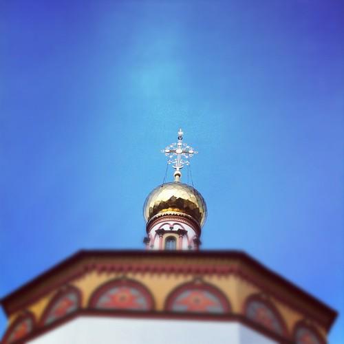 #иркутск