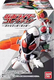 BANDAI - 仮面ライダーコレクション -時代を切り開く戦士編-