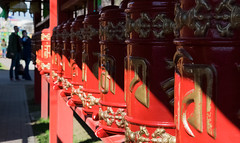 Path (joodyka) Tags: buddhism red outdoor    dazan