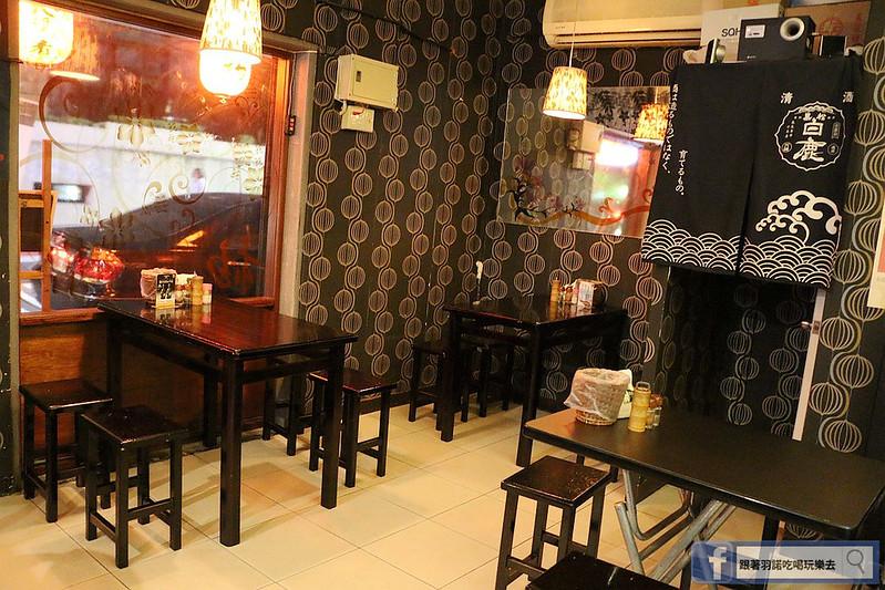 台北中山居酒屋柚 居酒屋09