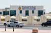 Al Jazeera offices in Doha, Qatar (jbdodane) Tags: aljazeera alamy160920 channel doha middleeast qatar tv alamy