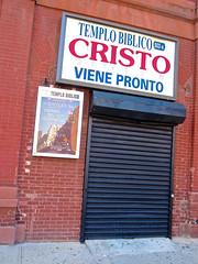 Templo Biblico, New York, NY (Robby Virus) Tags: newyork newyorkcity nyc ny city bigapple manhattan templo biblico church entrance door sign signage cristo viene pronto religion christ christian