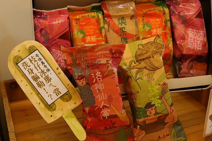 三峽茶山房肥皂文化體驗館觀光工廠0023